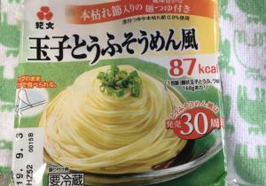玉子豆腐そうめん風の写真