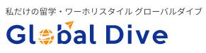 globaldive_logo